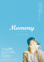 Mommy マミー