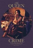 犯罪の女王