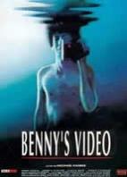 ベニーズ・ビデオ