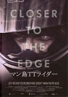 CLOSER TO THE EDGE マン島TTライダー