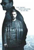 コードネーム:ストラットン