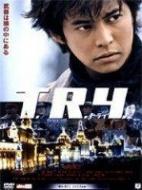 T.R.Y.