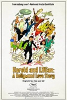 ハロルドとリリアン ハリウッド・ラブストーリー