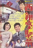 堀恭子」が出演した映画作品