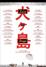 「犬ヶ島」のポスター/チラシ/フライヤー