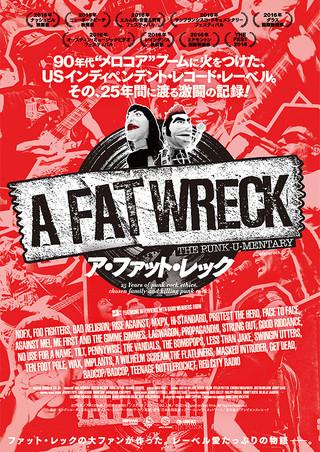 「A FAT WRECK ア・ファット・レック」のポスター/チラシ/フライヤー