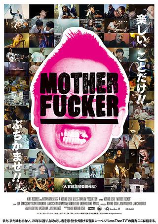 「MOTHER FUCKER」のポスター/チラシ/フライヤー