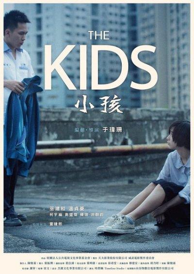 「The Kids」のポスター/チラシ/フライヤー