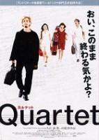 「Quartet」のポスター/チラシ/フライヤー