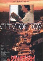 「シティ・オブ・ジョイ」のポスター/チラシ/フライヤー
