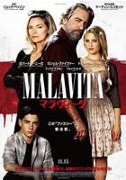 「マラヴィータ」のポスター/チラシ/フライヤー