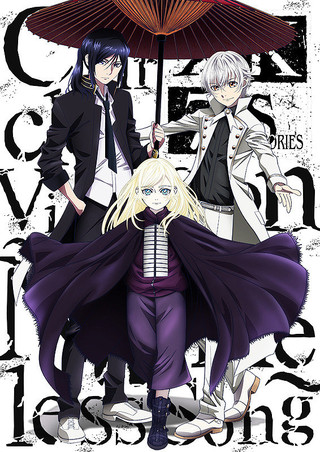 「K SEVEN STORIES Episode6 「Circle Vision Nameless Song」」のポスター/チラシ/フライヤー