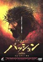 「パッション」のポスター/チラシ/フライヤー