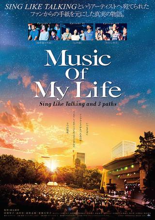 「Music Of My Life」のポスター/チラシ/フライヤー