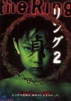 「リング2」のポスター/チラシ/フライヤー