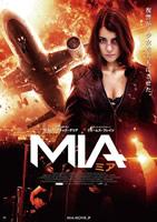 「MIA ミア」のポスター/チラシ/フライヤー