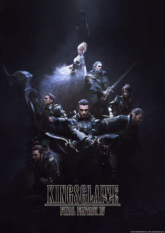 「KINGSGLAIVE FINAL FANTASY XV」のポスター/チラシ/フライヤー