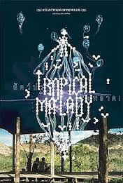 「トロピカル・マラディ」のポスター/チラシ/フライヤー