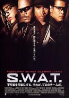 「S.W.A.T.」のポスター/チラシ/フライヤー