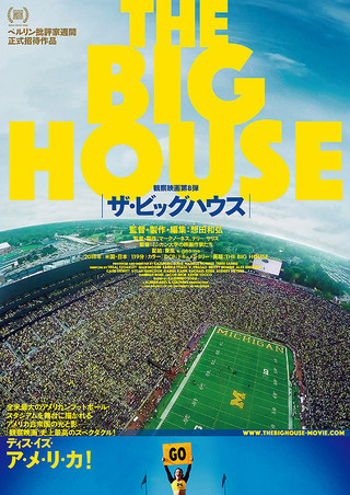 「ザ・ビッグハウス」のポスター/チラシ/フライヤー