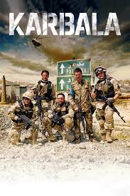 「4デイズ・イン・イラク」のポスター/チラシ/フライヤー