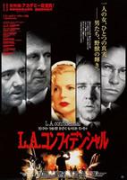 「L.A.コンフィデンシャル」のポスター/チラシ/フライヤー