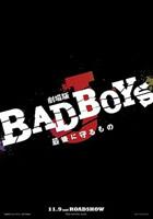「劇場版 BAD BOYS J 最後に守るもの」のポスター/チラシ/フライヤー