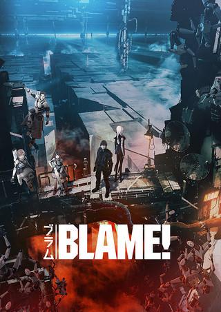 「BLAME!」のポスター/チラシ/フライヤー
