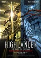 「HIGHLANDER ハイランダー ディレクターズカット版」のポスター/チラシ/フライヤー