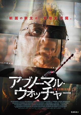 「アブノーマル・ウォッチャー」のポスター/チラシ/フライヤー