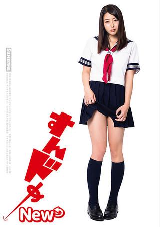 「すんドめNew」のポスター/チラシ/フライヤー