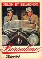 「ボルサリーノ」のポスター/チラシ/フライヤー