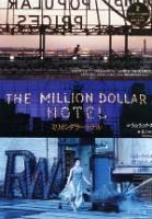 「ミリオンダラー・ホテル」のポスター/チラシ/フライヤー