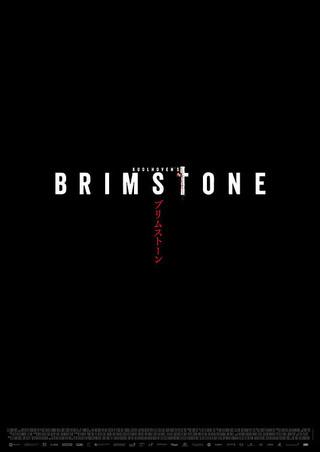 「ブリムストーン」のポスター/チラシ/フライヤー