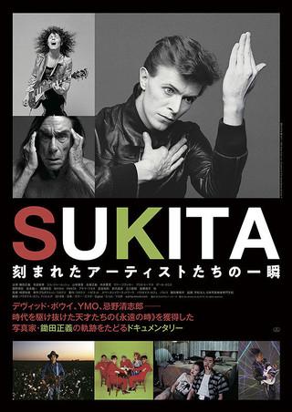 「SUKITA」のポスター/チラシ/フライヤー