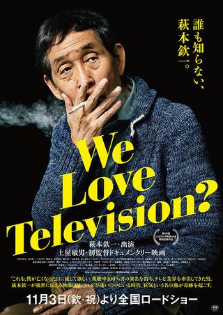 「We Love Television?」のポスター/チラシ/フライヤー