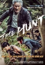 「殺戮にいたる山岳」のポスター/チラシ/フライヤー