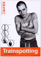 「トレインスポッティング」のポスター/チラシ/フライヤー