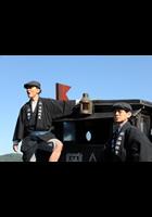「海賊とよばれた男」のポスター/チラシ/フライヤー