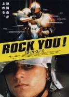 「ROCK YOU!」のポスター/チラシ/フライヤー