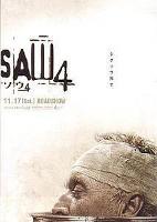 「ソウ4」のポスター/チラシ/フライヤー