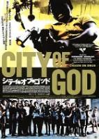 「シティ・オブ・ゴッド」のポスター/チラシ/フライヤー