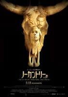 「ノーカントリー」のポスター/チラシ/フライヤー