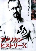 「アメリカン・ヒストリーX」のポスター/チラシ/フライヤー