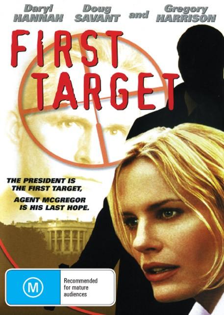 「バーティカル・ターゲット 大統領狙撃計画」のポスター/チラシ/フライヤー