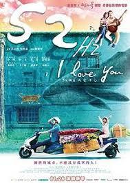 「52Hzのラヴソング」のポスター/チラシ/フライヤー