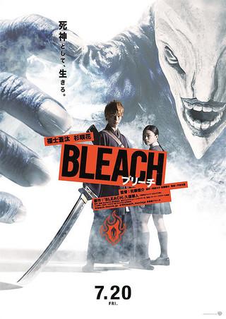 「BLEACH」のポスター/チラシ/フライヤー