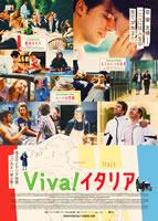 「最後のキス」のポスター/チラシ/フライヤー