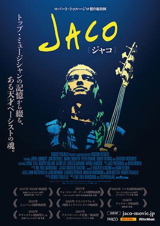 「JACO」のポスター/チラシ/フライヤー
