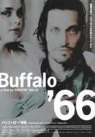 「バッファロー'66」のポスター/チラシ/フライヤー